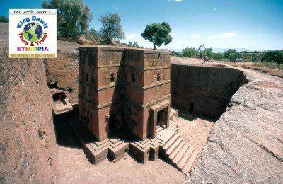 Ethiopia Historic Tour 5 Days