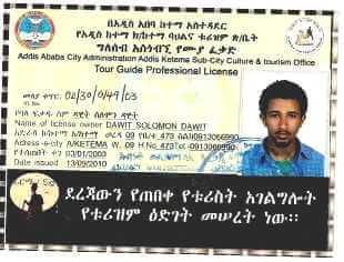 Ethiopia Tour Guide
