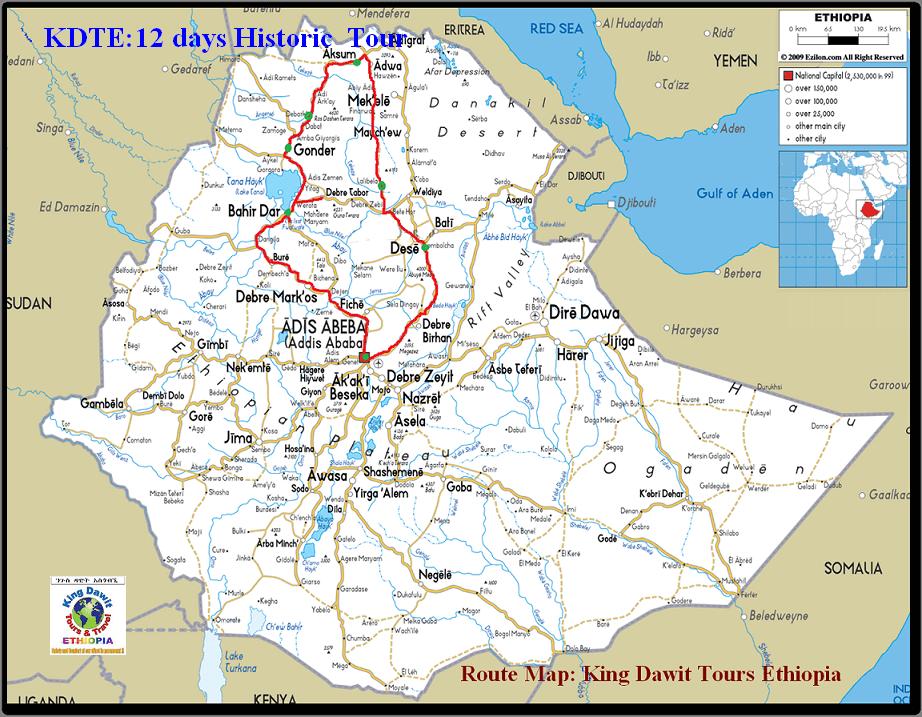 Ethiopian Historic Route