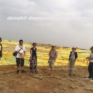 tour to danakil depression